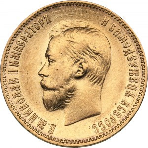 Russia 10 roubles 1903 АР