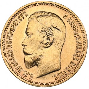 Russia 5 roubles 1903 АР