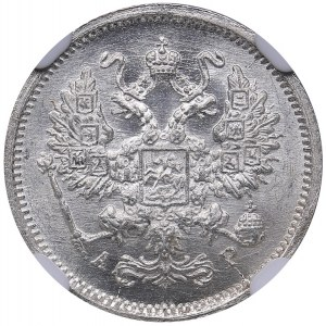 Russia 10 kopecks 1903 СПБ-АР - NGC MS 66+