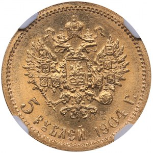Russia 5 roubles 1904 АР - NGC MS 65
