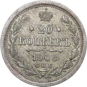 Russia 20 kopecks 1906 СПБ-ЭБ