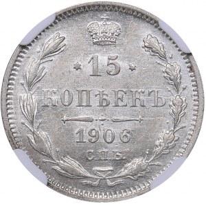 Russia 15 kopecks 1906 СПБ-ЭБ - NGC MS 61
