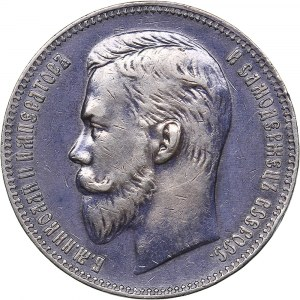 Russia Rouble 1907 ЭБ