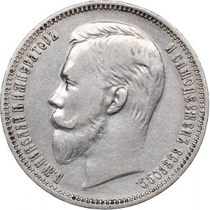 Russia Rouble 1909 ЭБ