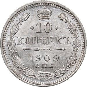 Russia 10 kopecks 1909 ВС-ЭБ