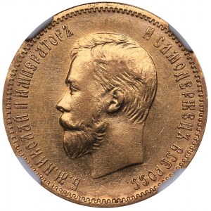 Russia 10 roubles 1910 ЭБ - NGC MS 61