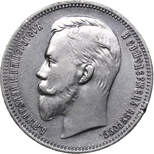 Russia Rouble 1910 ЭБ