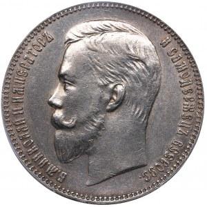 Russia Rouble 1910 ЭБ - PCGS AU Details