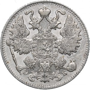 Russia 15 kopecks 1911 СПБ-ЭБ