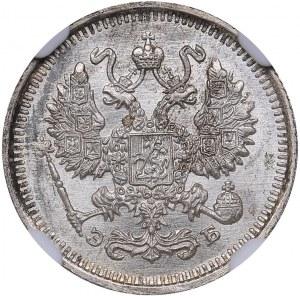 Russia 10 kopecks 1911 СПБ-ЭБ - NGC MS 66