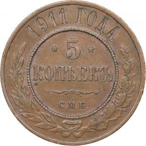 Russia 5 kopecks 1911 СПБ