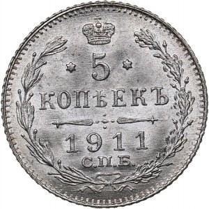 Russia 5 kopecks 1911 СПБ-ЭБ