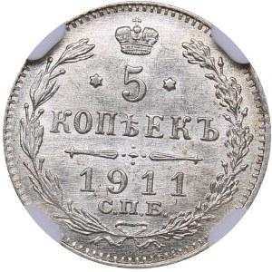 Russia 5 kopecks 1911 СПБ-ЭБ - NGC MS 64