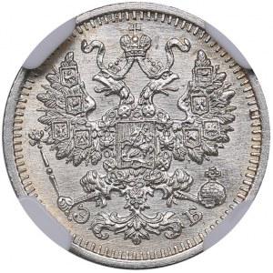 Russia 5 kopecks 1911 СПБ-ЭБ - ННР MS 63
