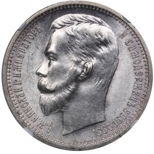 Russia Rouble 1912 ЭБ - NGC MS 63