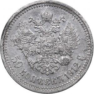 Russia 50 kopecks 1912 ЭБ