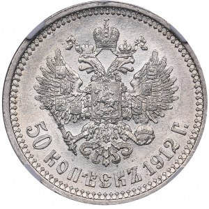Russia 50 kopecks 1912 ЭБ - NGC MS 62