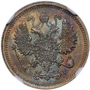 Russia 10 kopecks 1912 СПБ-ЭБ - NGC MS 66