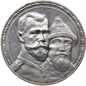 Russia Rouble 1913 ВС - 300 years of Romanovs dynasty