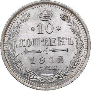 Russia 10 kopecks 1913 СПБ-ВС