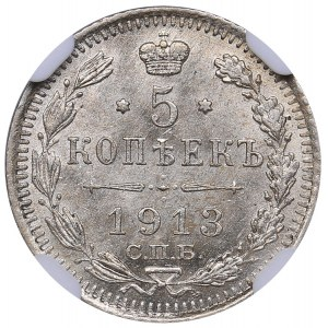 Russia 5 kopecks 1913 СПБ-ВС - NGC MS 65