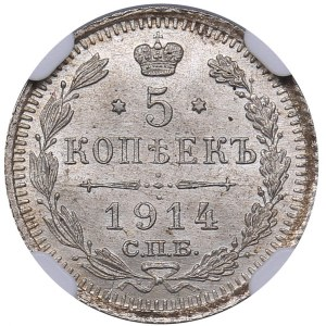 Russia 5 kopecks 1914 СПБ-ВС - NGC MS 66