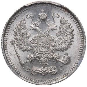 Venemaa 10 kopikat 1915 ВС - PCGS MS 67