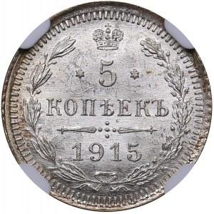 Russia 5 kopecks 1915 ВС - NGC MS 66