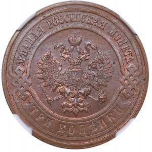 Russia 3 kopecks 1915 - NGC MS 65 BN