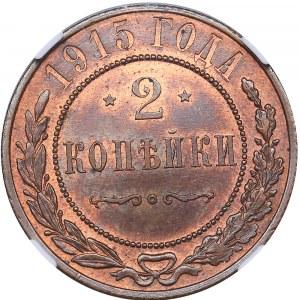 Russia 2 kopecks 1915 - NGC MS 64 RB