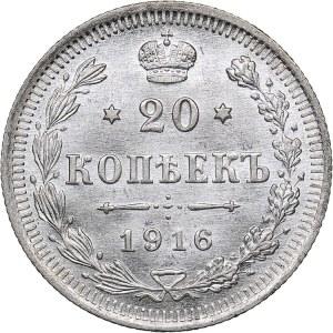 Russia 20 kopecks 1916 ВС