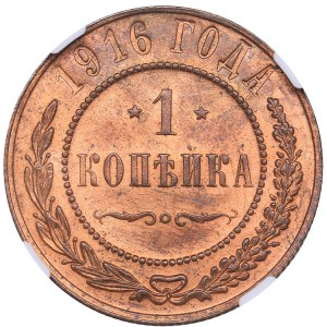 Russia 1 kopek 1916 - NGC MS 65 RB