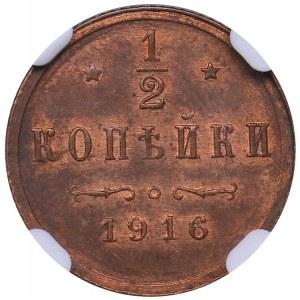 Russia 1/2 kopecks 1916 - NGC MS 64 RB