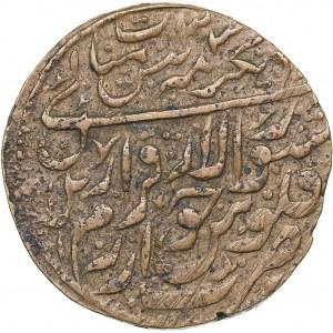 Russia - Khiva, Khorezm 25 roubles 1339 (1920-1921)