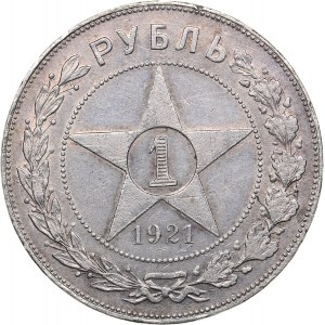 Russia - USSR Rouble 1921 АГ