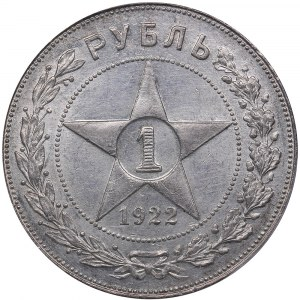 Russia - USSR Rouble 1922 ПЛ - PCGS UNC Details