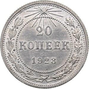 Russia - USSR 20 kopek 1923