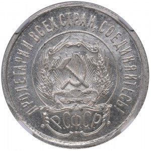 Russia - USSR 20 kopeks 1923 - NGC MS 66