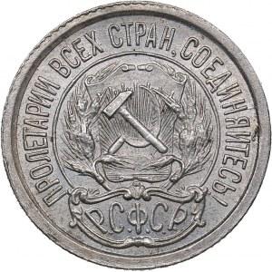 Russia - USSR 10 kopek 1923