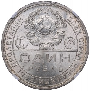 Russia - USSR Rouble 1924 ПЛ - NGC MS 65