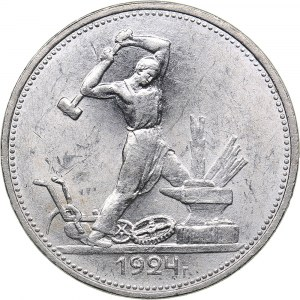 Russia - USSR 50 kopek 1924 TP
