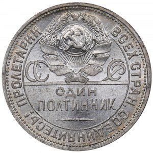 Russia - USSR 50 kopecks 1924 ПЛ - HHP MS63