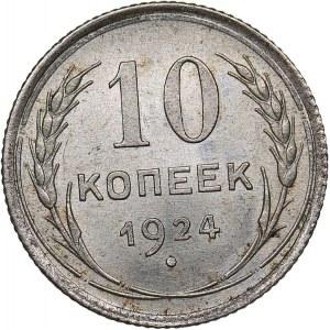 Russia - USSR 10 kopek 1924