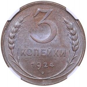 Russia - USSR 3 kopeks 1924 - NGC MS 63 BN