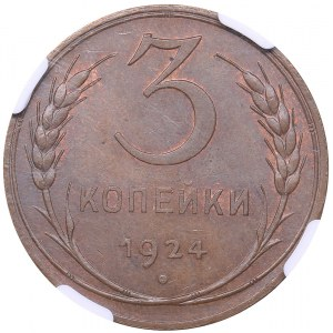 Russia - USSR 3 kopeks 1924 - NGC MS 64 BN