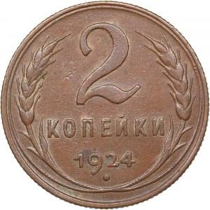 Russia - USSR 2 kopeks 1924