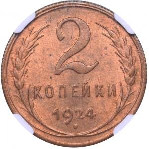 Russia - USSR 2 kopeks 1924 - NGC MS 64 RB