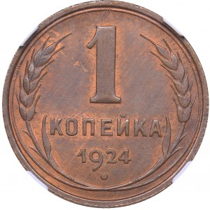 Russia - USSR 1 kopek 1924 - NGC MS 64 RB