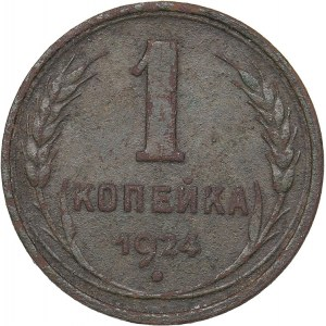 Russia - USSR 1 kopek 1924 - Plain edge