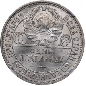 Russia - USSR 50 kopecks 1925 ПЛ - NGC MS 63